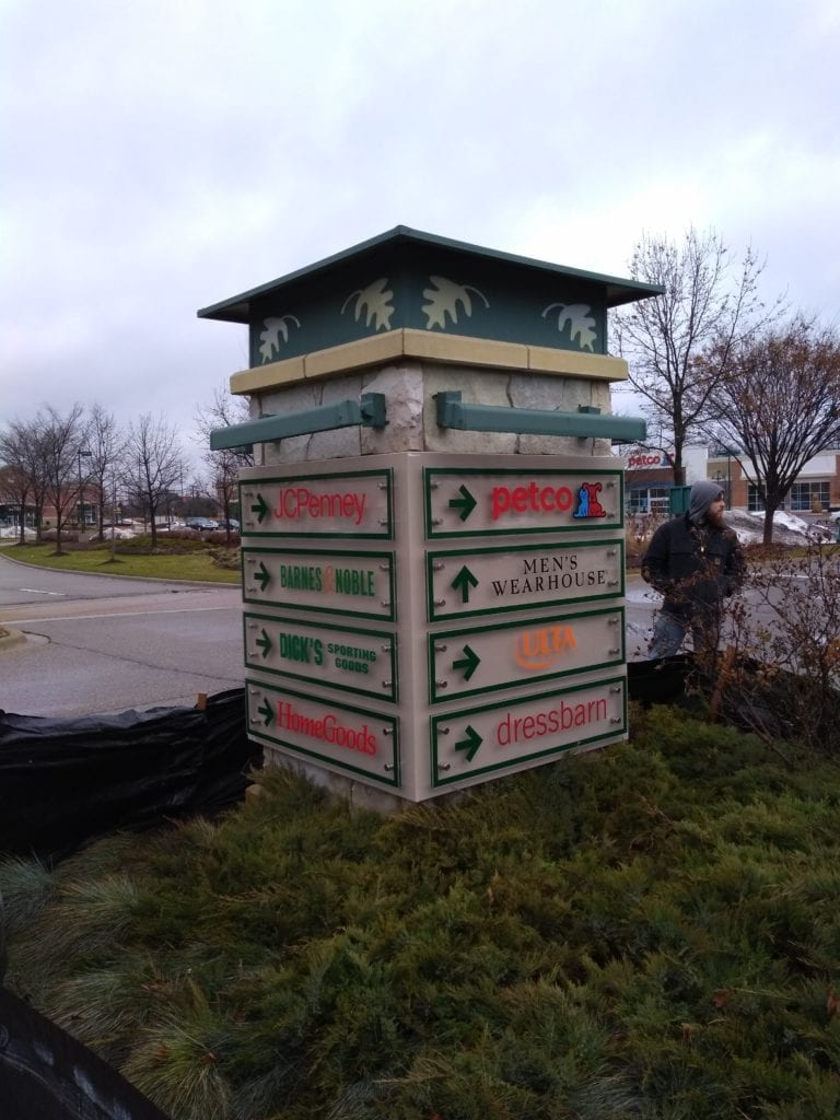Green Oaks Village Place Shopping Center Monument Directional Sign with Changable Stand-off Panels