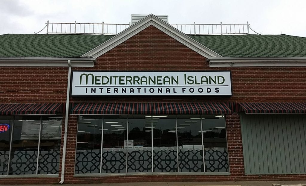 Mediterranean Island International Foods exterior restaurant signage box sign
